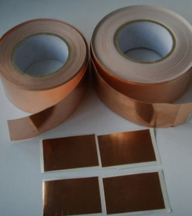 厂家专业生产双导铜箔铝箔导电布可按客户要求分条模切冲型
