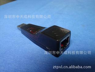 中性蘋果網卡USB轉RJ45USB2.0網卡支持WIN7CK