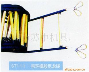 我公司常年各種鋼絲繩芯軟梯(圖)
