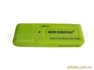 批发USB多合一读卡器、厂家直销红桥品质