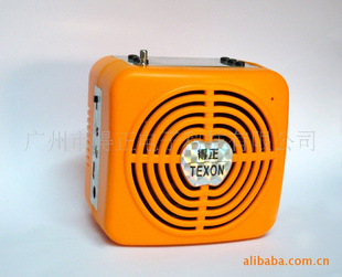 厂家直销小精灵系列数码扩音器