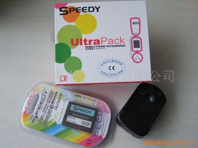 SPEEDY手機充電器