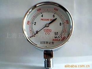 微壓表質量保證可來樣訂做產品暢銷