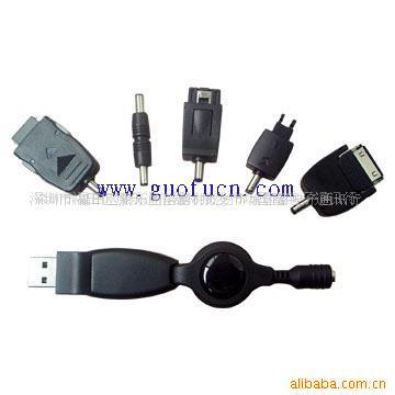 USB升壓充電器