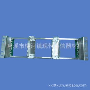 150回線19英寸安裝架子通信器材誠信通10年品質