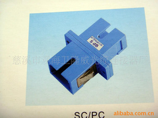 厂家直销各类型号的SC/PC连接器