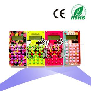 實體工廠生產迷宮計算器/直角禮品計算器HJ--308,品質保