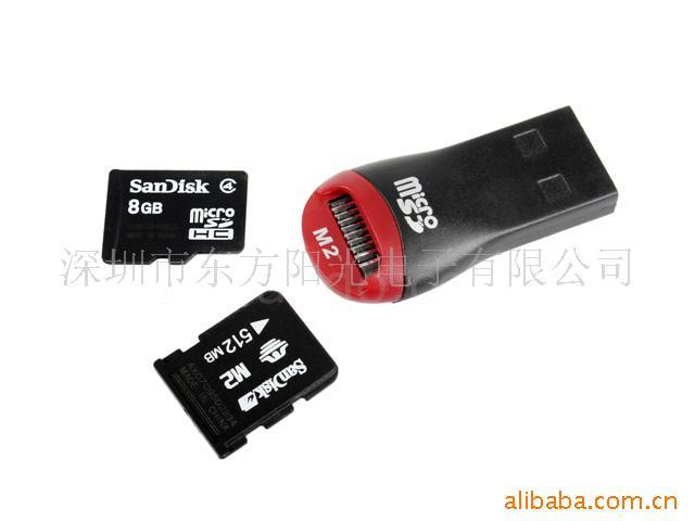 厂家USB电脑手机M2+TF读卡器
