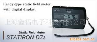 日本SSD靜電電位測量儀表
