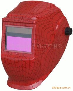 GALAXY1000型自动变光氩弧焊面罩