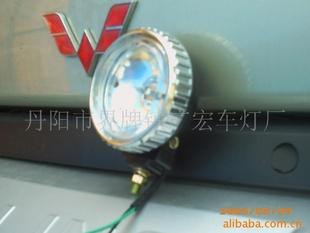 汽車霧燈、射燈、太陽燈
