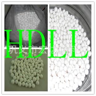 活性氧化鋁除氟劑,優質氧化鋁球