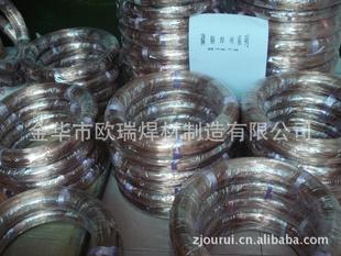 銀焊條,5%銀焊條,國標BCu89PAg,規格0.28-3.