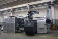 意德拉IDRA双模板II代实时控制镁铝合金压铸机