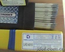 E6010纤维素管道焊条