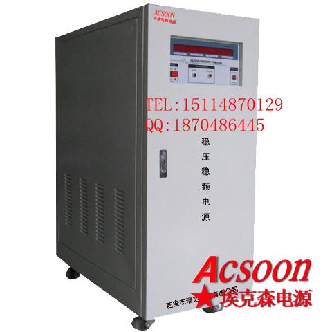 东北亚稳频稳压电源最新报价单