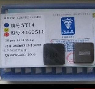 供应YT15优质铣刀片4160511