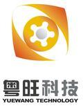 深圳粤旺印刷设备有限公司