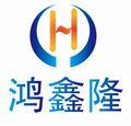 深圳市鸿鑫隆特殊钢材万博manbetx客户端地址