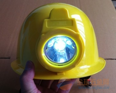 KJ4M(A)安全頭盔帽燈|安全帽燈