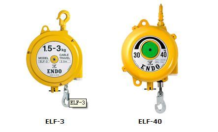 EK型遠藤平衡器|日本遠藤平衡器分為1-3kg  ,3-5kg  ,5-9kg,