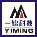 北京一銘宏業科技有限公司