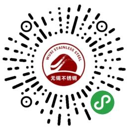 东莞钢材产业基地