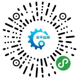 安平丝网产业基地