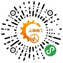 上海阀门产业基地
