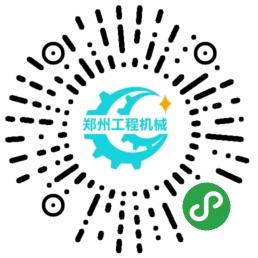 郑州工程机械产业基地