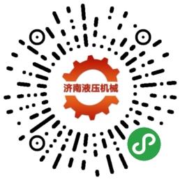 濟南液壓機械產業基地