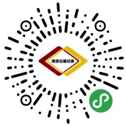 南京仪器仪表产业基地