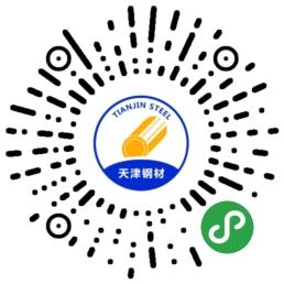 天津钢材产业基地