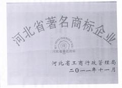 河北誠安防雷器材科技有限公司