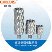 供應創恒CHTOOLS高速鋼K型柄DNHK鋼板鉆
