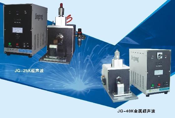 """""""自动超声波焊机价格,自动超声波焊机厂家,超声波点焊机"""""""
