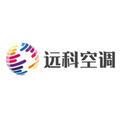 靖江市遠科空調設備有限公司