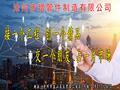 滄州多增管件制造有限公司