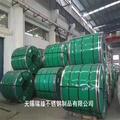 宁波巨如盛金属材料华体会电竞官方