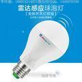 深圳市嚣器晶光照明科技西西体育山猫直播在线观看