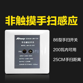深圳市龙岗电子世界嘉准光纤传感器商行