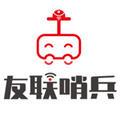 深圳市友联华科技有限公司