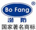 沧州渤海防爆特种工具有限公司
