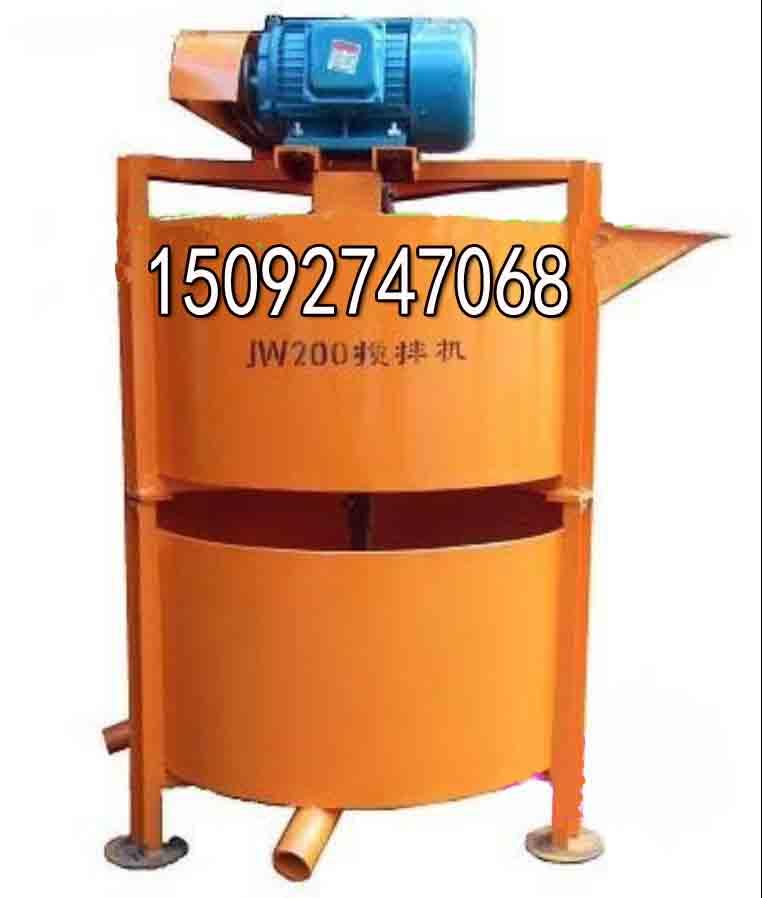 〖建筑灰浆搅拌机〗 建筑灰浆搅拌机价格  建筑灰浆搅拌机厂家