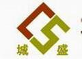 深圳城盛机械设备有限公司