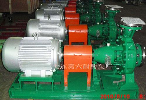 LCZ標準化工泵