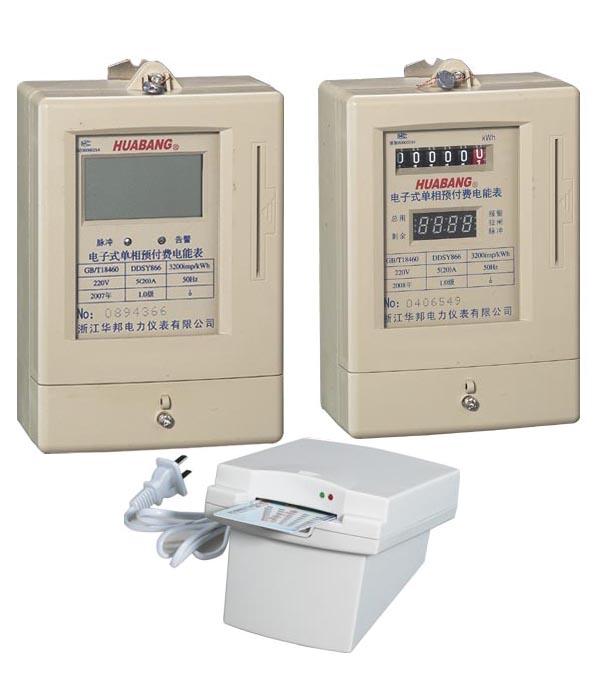 DDSY866电子式单相预付费电能表(下称电表)采用微电子技术,ADE7755计量电能。符合GB/T17215.321-2008和GB/T18460-2001标准的电表,采用全屏蔽、全密封结构,用先进的单片机处理系统进行数据的采集、处理和保存,具有良好的搞电磁干扰、低功耗节电、高精度、防窃电、高过载、长寿命等特点。