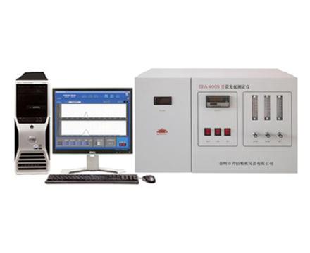 升拓儀器:TEA-600S型熒光硫含量測