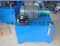 东莞元杰液压机电有限公司