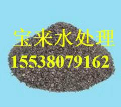 上海海绵铁滤料/除氧剂/高纯度海绵铁滤料